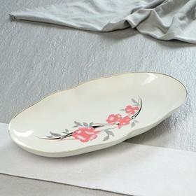"""Блюдо для подачи """"Ажур"""", белое, деколь, 35 см, микс"""