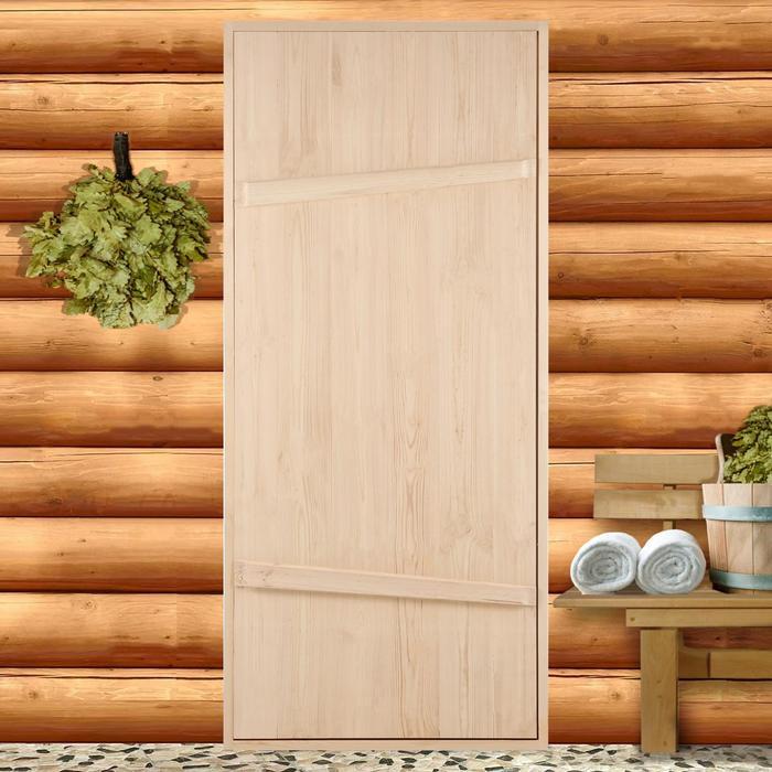 """Дверной блок для бани, 180×80см, из сосны, на клиньях, массив, """"Добропаровъ"""""""