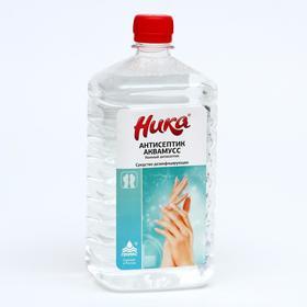 Средство дезинфицирующее 'Ника-антисептик Аквамусс', фл. 1,0 л Ош