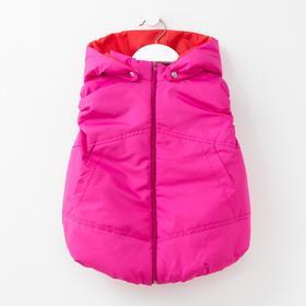 Жилетка для девочки, цвет розовый, рост 110- 116 см Ош
