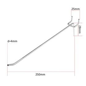 Крючок одинарный для перфорации, L=250, d=4, шаг 25 Ош