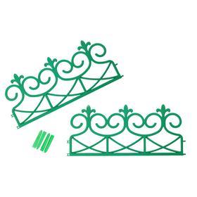 Ограждение декоративное, 20 × 60 см, 2 секций, пластик, зелёное Ош