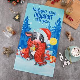 "Полотенце ""Доляна"" Новогодняя сказка 35х60 см,100% хлопок 160 г/м2"