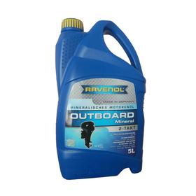 Моторное масло для 2Т лод.моторов RAVENOL Outboard 2T Mineral, 5л Ош