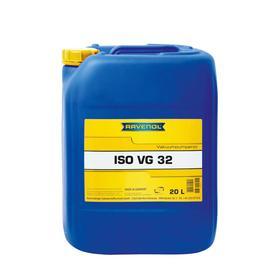 Вакуумное масло RAVENOL Vakuumpumpenöl ISO VG 32, 20л Ош