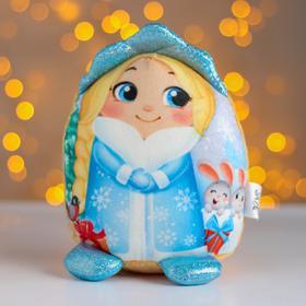 Мягкая игрушка «Новый год», снегурочка