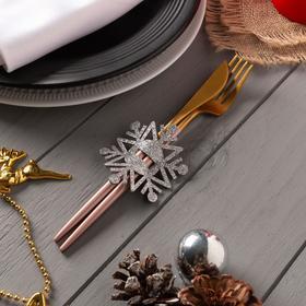 "Декор для столовых предметов ""Снежинка"" серебро 6,5х7,5 см, 100% п/э, фетр"