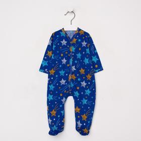 Комбинезон детский, цвет синий/звёзды, рост 62 см