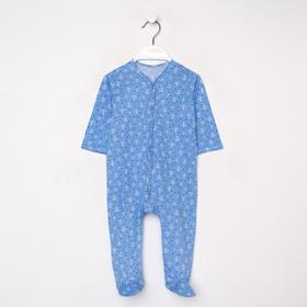 Комбинезон детский, цвет голубой/якоря, рост 62 см