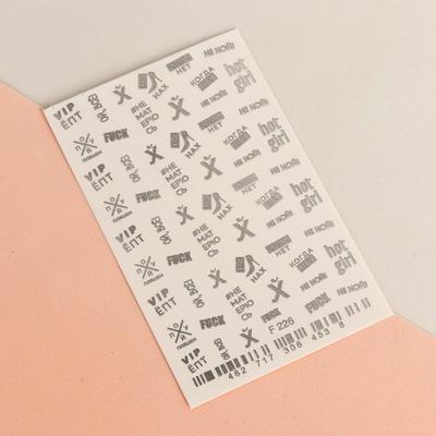 Слайдер-дизайн для ногтей «Ой, всё!», цвет серебристый - Фото 1