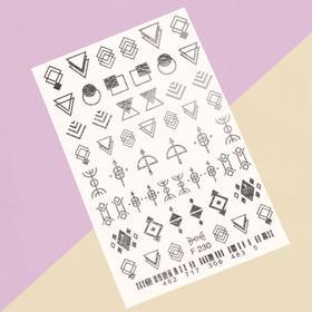 Слайдер-дизайн для ногтей «Геометрия», цвет серебристый