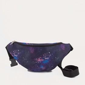 Сумка поясная, отдел на молнии, наружный карман, цвет фиолетовый