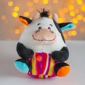 Мягкая игрушка «Бычок-толстячок» Ош