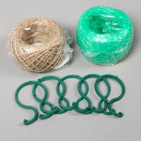 Набор садовый: шпагат полипропиленовый 30 м, шпагат джутовый 30 м, скрепки Ош