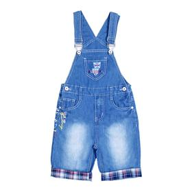 Полукомбинезон джинсовый для мальчиков, рост 122 см Ош