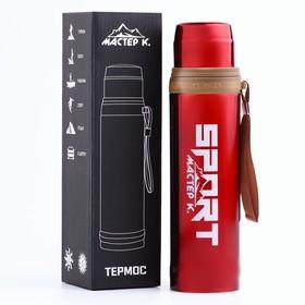 """Термос """"Спорт"""", 700 мл, сохраняет тепло 10 ч, красный, 7.5х28 см"""
