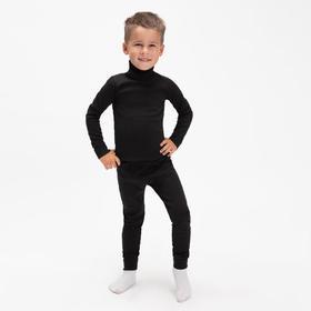 Термобельё для мальчика (водолазка,кальсоны), цвет чёрный, рост 98 см (28)