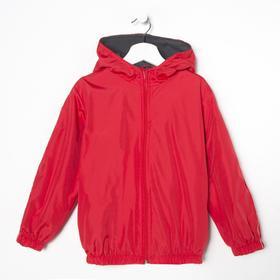 Ветровка детская, цвет красный, рост 110-116 см Ош