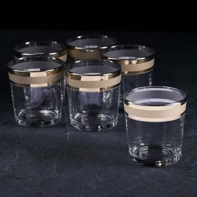 Набор стаканов GiDGLASS Ring, 250 мл, 6 шт, с гравировкой и напылением