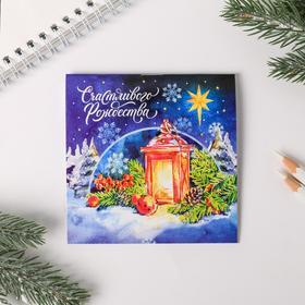Блокнот мини «Уютного Рождества!», 16 листов