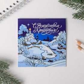 Блокнот мини «Рождественский пейзаж», 16 листов