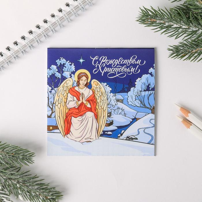 Блокнот мини «С Рождеством Христовым!», 16 листов
