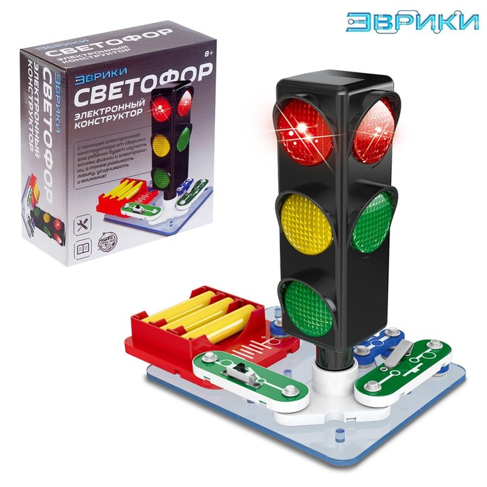 купить Электронный конструктор Светофор, 8 элементов