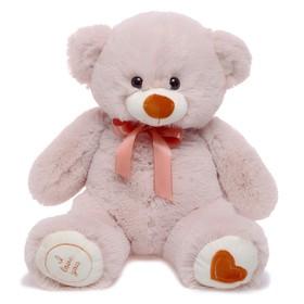 Мягкая игрушка «Медведь Фреди» латте, 50 см