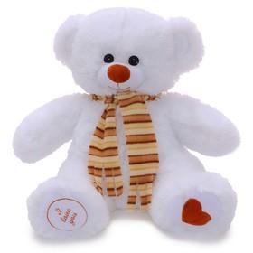 Мягкая игрушка «Медведь Фреди» белый, 50 см