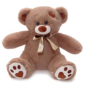 Мягкая игрушка «Медведь Тони» коричневый 50 см