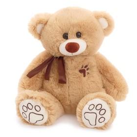 Мягкая игрушка «Медведь Бен» кофейный, 50 см