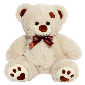 Мягкая игрушка «Медведь Кельвин» латте, 50 см