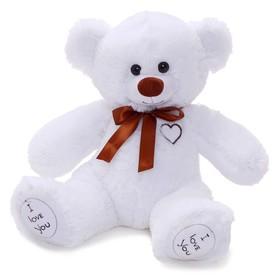 Мягкая игрушка «Медведь Арчи» белый, 50 см