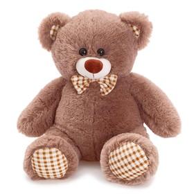 Мягкая игрушка «Медведь Тоффи» коричневый, 50 см