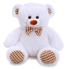 Мягкая игрушка «Медведь Тоффи» белый, 50 см
