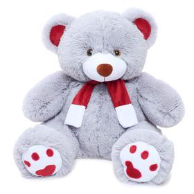 Мягкая игрушка «Медведь Кельвин» дымчатый, 70 см