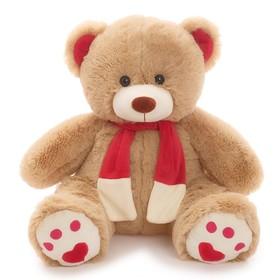 Мягкая игрушка «Медведь Кельвин» кофейный, 70 см