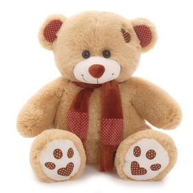 Мягкая игрушка «Медведь Тони с шарфом» кофейный, 70 см
