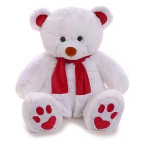 Мягкая игрушка «Медведь Кельвин» белый, 90 см