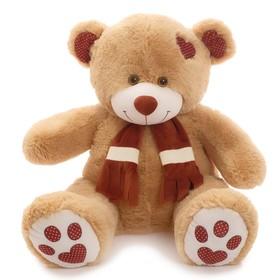 Мягкая игрушка «Медведь Тони с шарфом» кофейный, 90 см