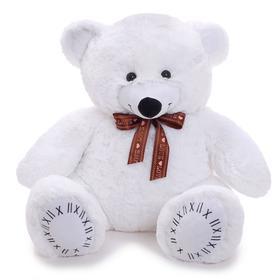 Мягкая игрушка «Медведь Б40» белый, 90 см