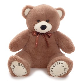Мягкая игрушка «Медведь Б40» коричневый, 90 см