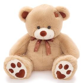 Мягкая игрушка «Медведь Тони» кофейный, 90 см
