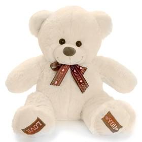 Мягкая игрушка «Медведь Амур» молочный, 70 см