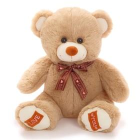 Мягкая игрушка «Медведь Амур» кофейный, 70 см