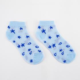 Носки женские, сеточка «Звезды», цвет микс, размер 36-39