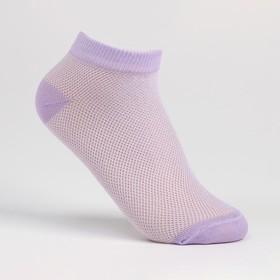 Носки женские сеточка, цвет микс, размер 36-39