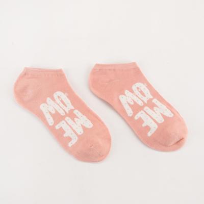 Носки женские MEOW, цвет микс, размер 36-40 - Фото 1