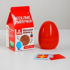 Игра на липучках «Весёлые липучки. Форма», в яйце
