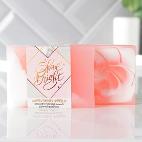Мыло Shine Bright, с ароматом арбуза